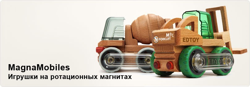 MagnaMobiles